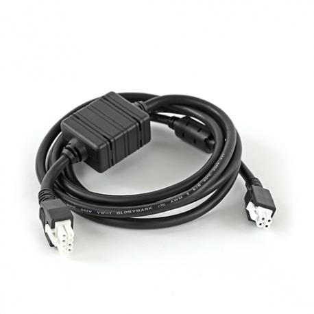 DC Line Cord Zebra - Cable de liaison entre Power supply et chargeur